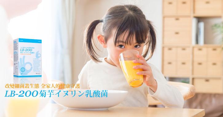 菊糖乳酸菌使排便順暢