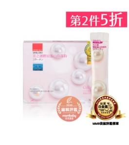 【第2件5折】美之選膠原蛋白肽珍珠粉-櫻桃莓口味