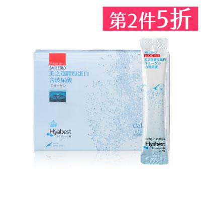【第2件5折】美之選膠原蛋白含透明質酸鈉(玻尿酸)-藍莓口味