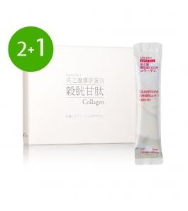 【2盒送1盒專案】美之選膠原蛋白肽穀胱甘肽-水蜜桃口味
