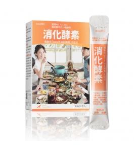 免運【體驗】美之選消化酵素乳酸菌/20包